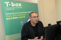 T-box-1a
